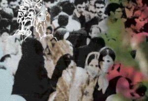 Aïnata, un film de Alaa Mansour